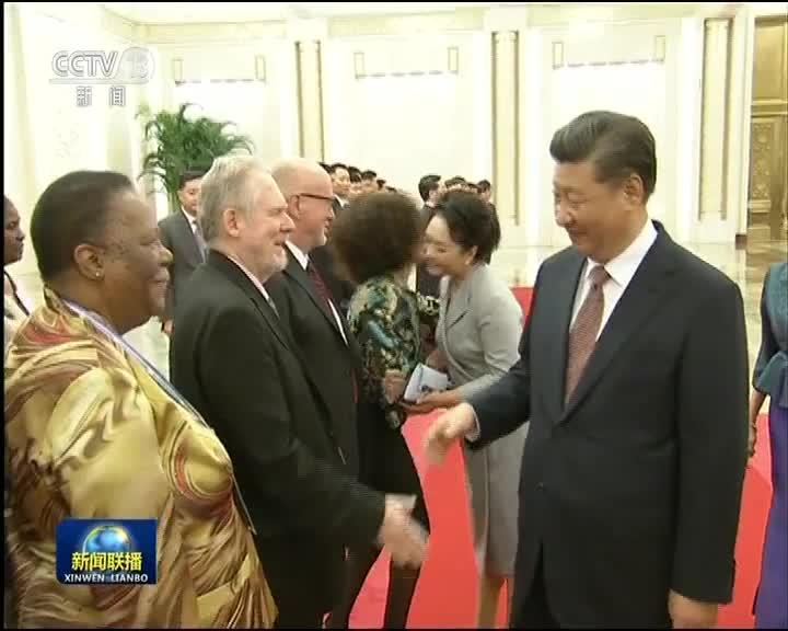 [视频]习近平举行仪式欢迎南非总统访华