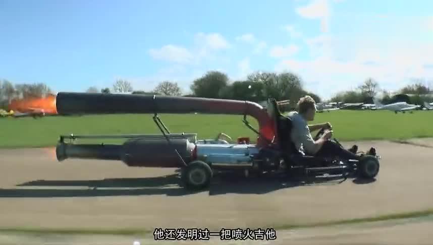 [视频]英国发明家 发明了悬浮自行车