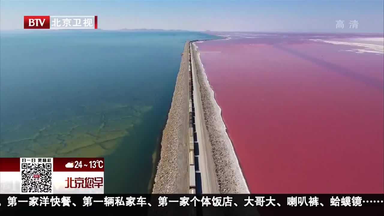 [视频]美国 无人机航拍犹他大盐湖美景