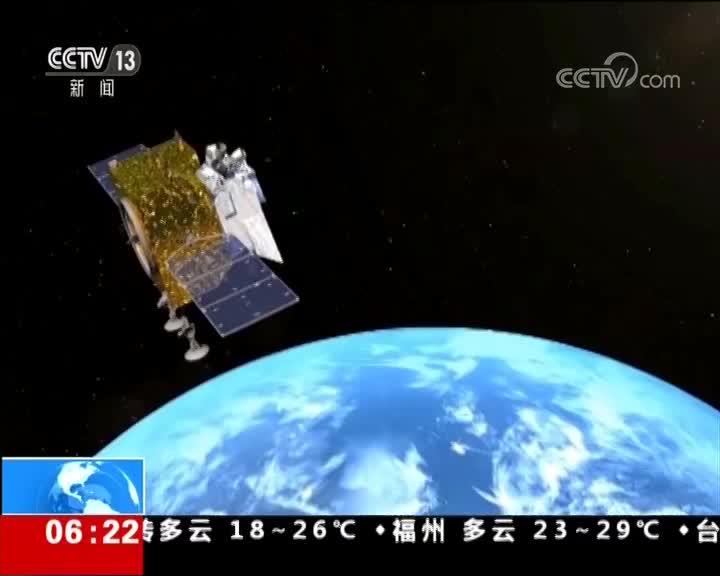 [视频]高分六号遥感卫星发射成功