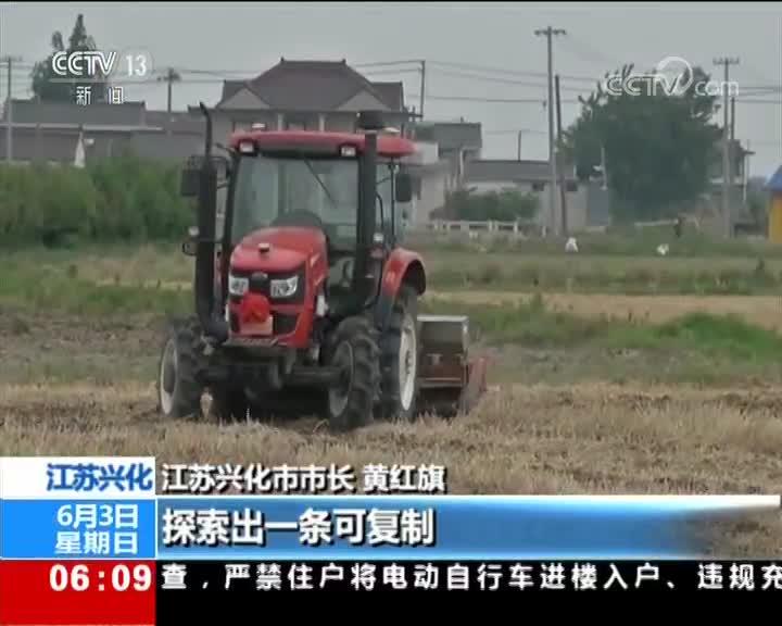 [视频]我国将逐步建立无人农场