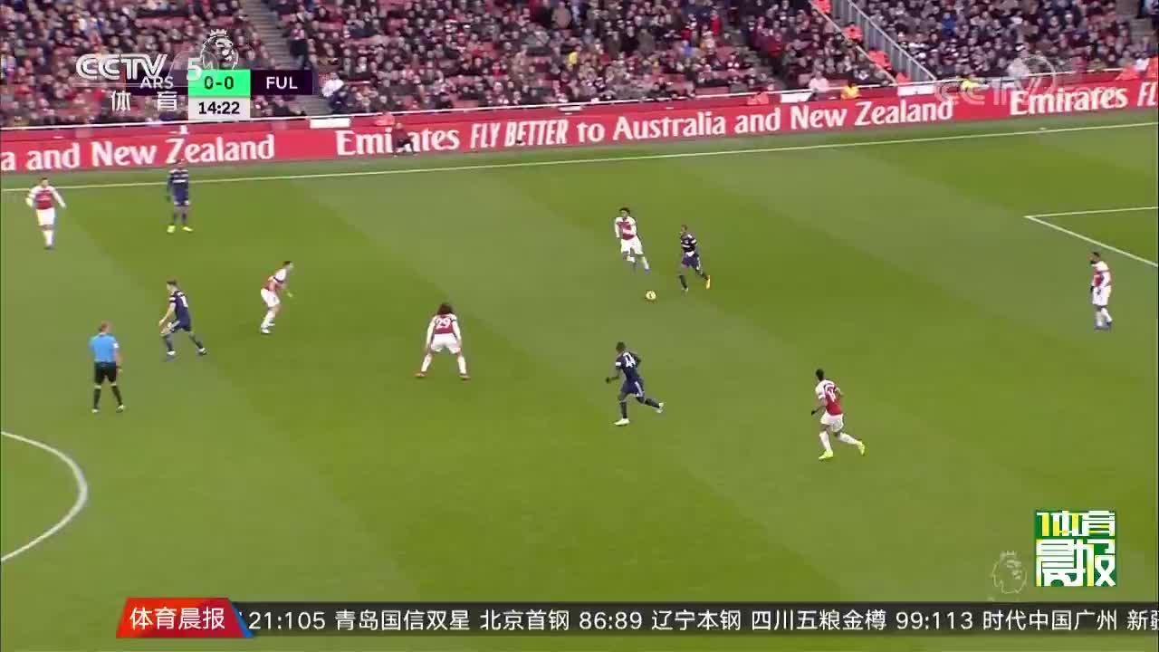 [视频]英超:阿森纳4-1富勒姆 奥巴梅扬领跑射手榜