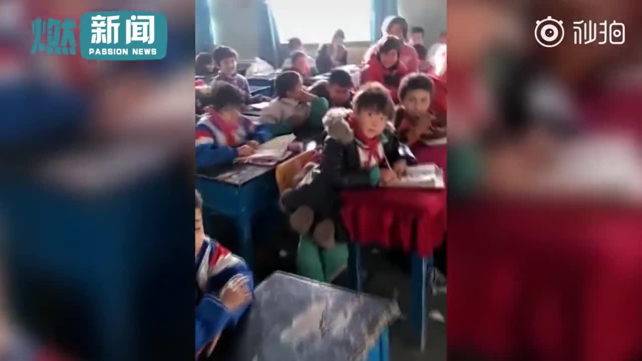[视频]曾经去新疆支教的老师回来看自己的学生:孩子们的表情惹哭网友