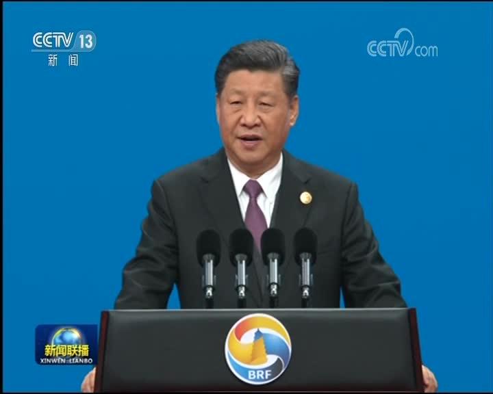 """[视频]习近平出席第二届""""一带一路""""国际合作高峰论坛开幕式并发表主旨演讲"""