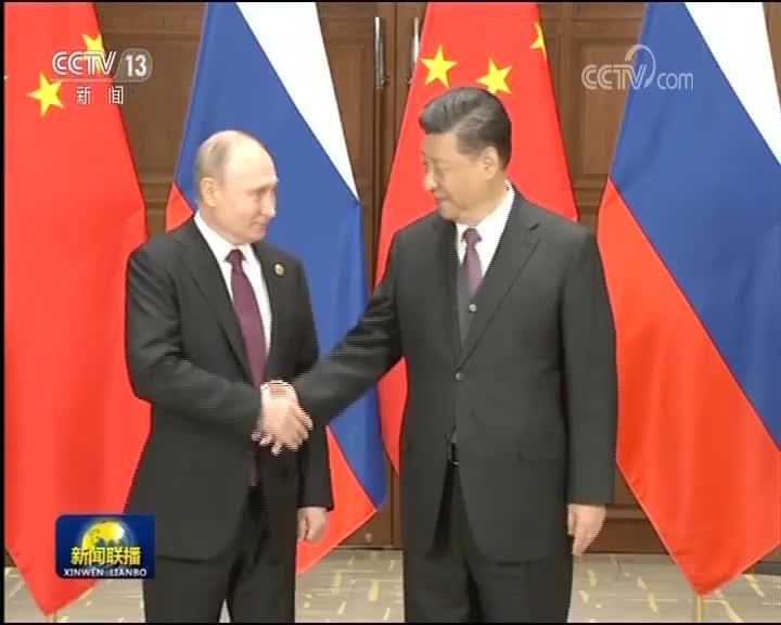 [视频]习近平同俄罗斯总统举行会谈