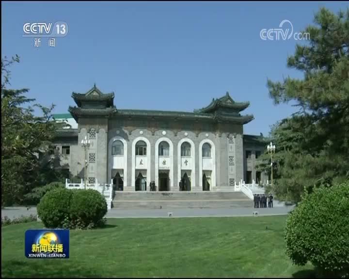 [视频]习近平出席清华大学向俄罗斯总统授予名誉博士学位仪式
