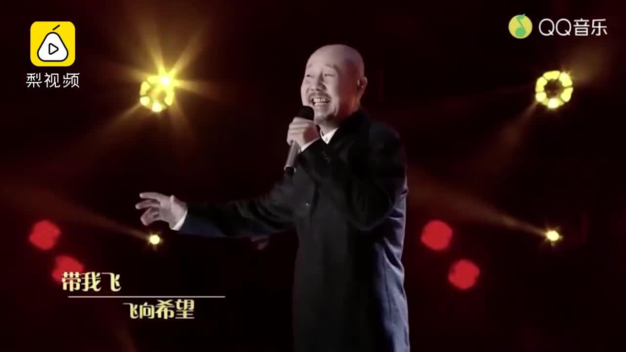 [视频]有一种翻唱 叫腾格尔式烫嘴唱法