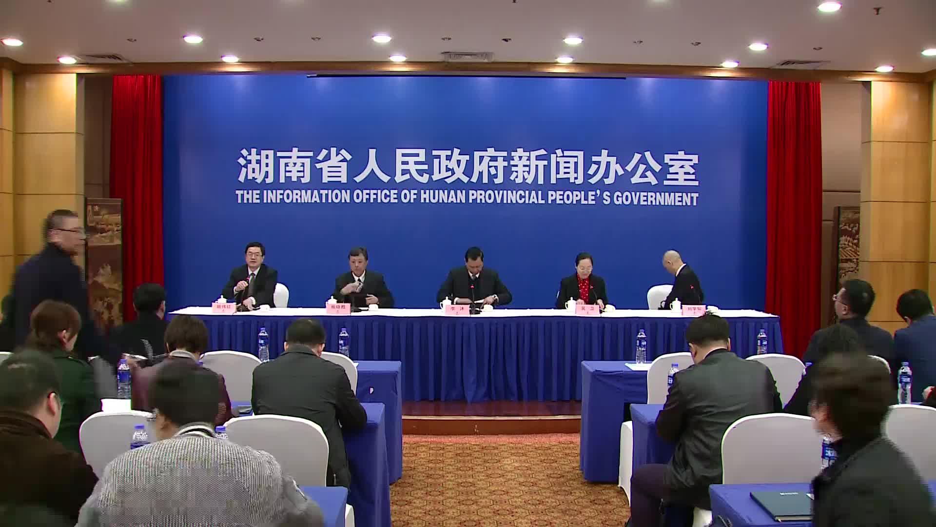 【全程回放】湖南省消费维权、投诉热点、消费警示等情况新闻发布会