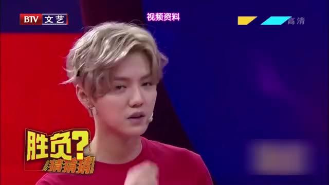 """[视频]鹿晗化身""""世界杯比分预测师""""?"""