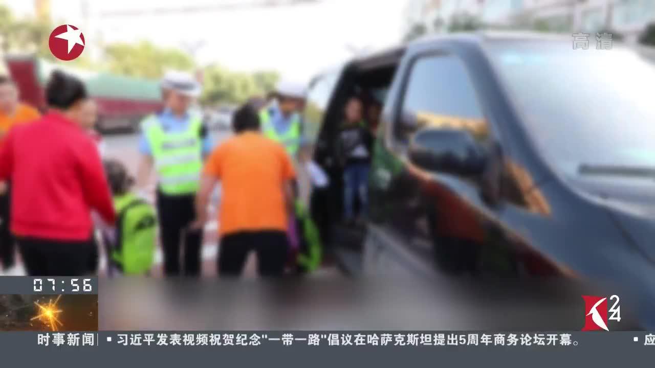 [视频]陕西绥德:11座面包车塞进28个学生 司机酒驾