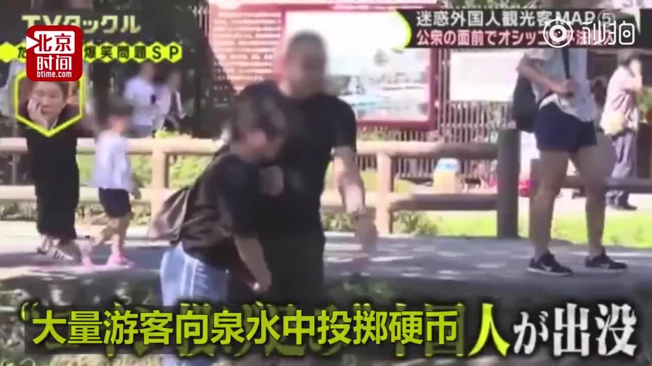 """[视频]日媒评""""2018最不文明游客"""":中国第一 韩国俄罗斯随后"""