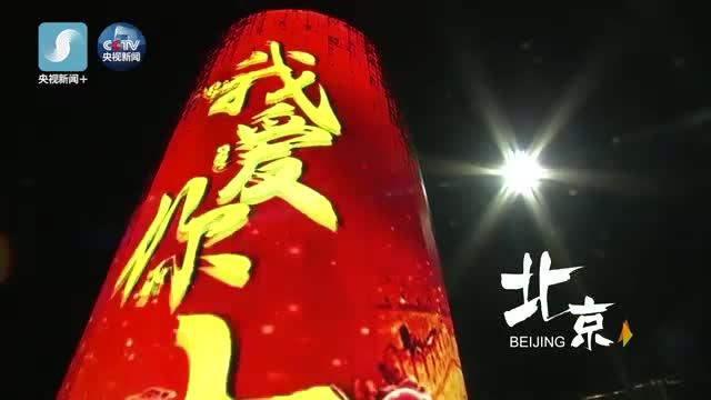 [视频]我爱你中国 点击视频,欣赏祖国秀美夜色