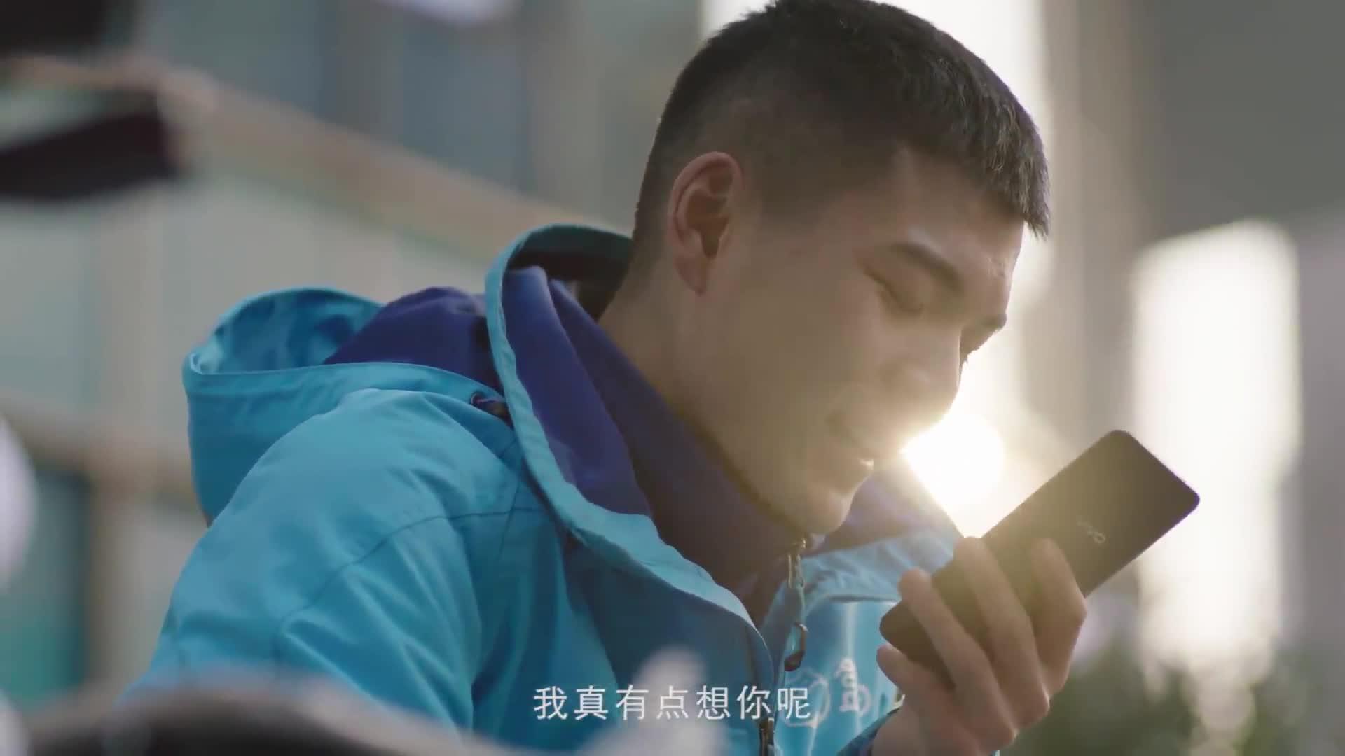 [视频]暖心微视频丨在一起的味道