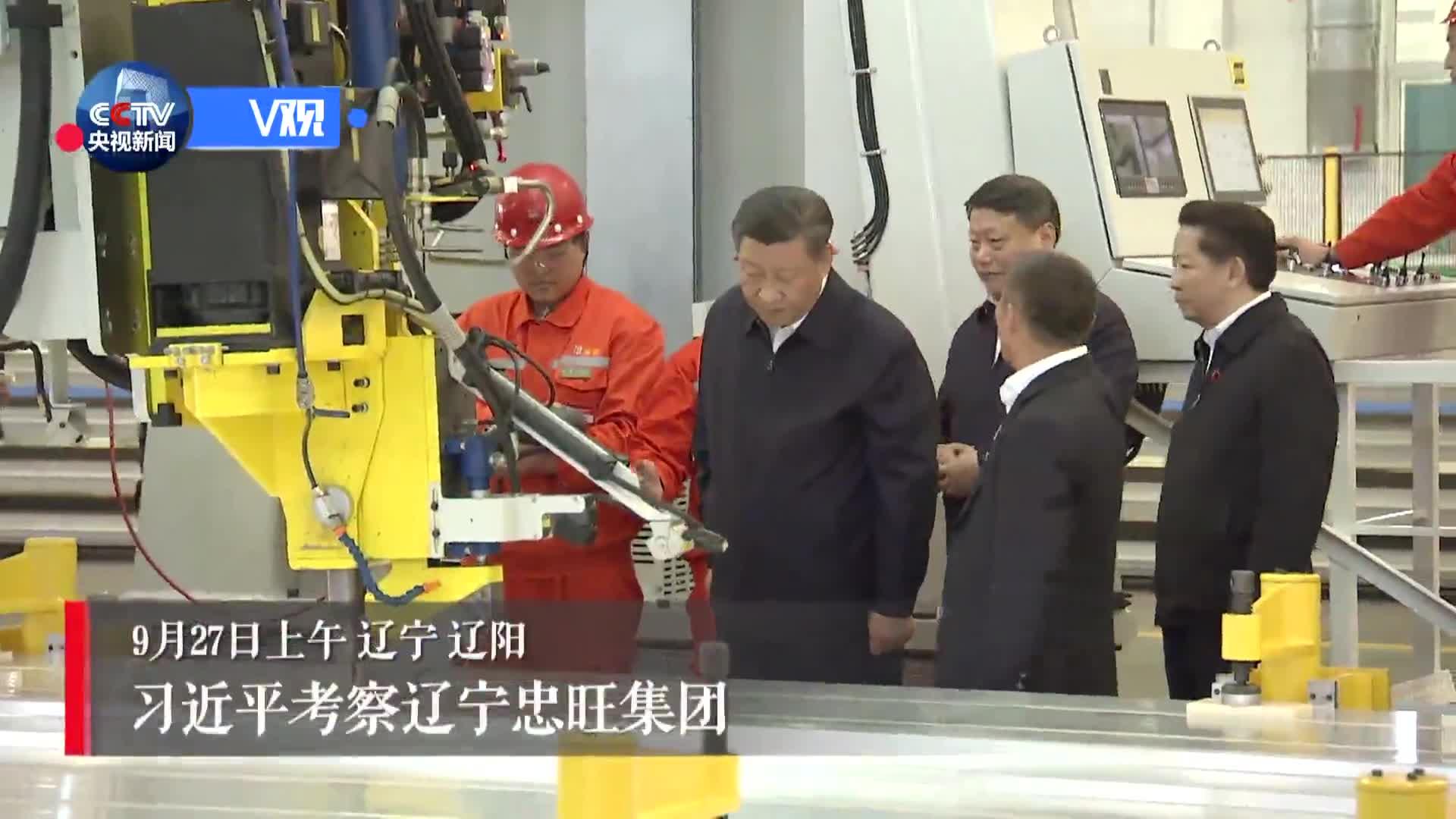 [视频]【独家V观】习近平:党中央支持民营企业发展