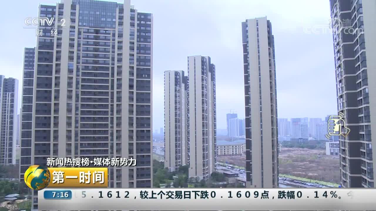 [视频]南京:精装修房状况百出 业主维权难