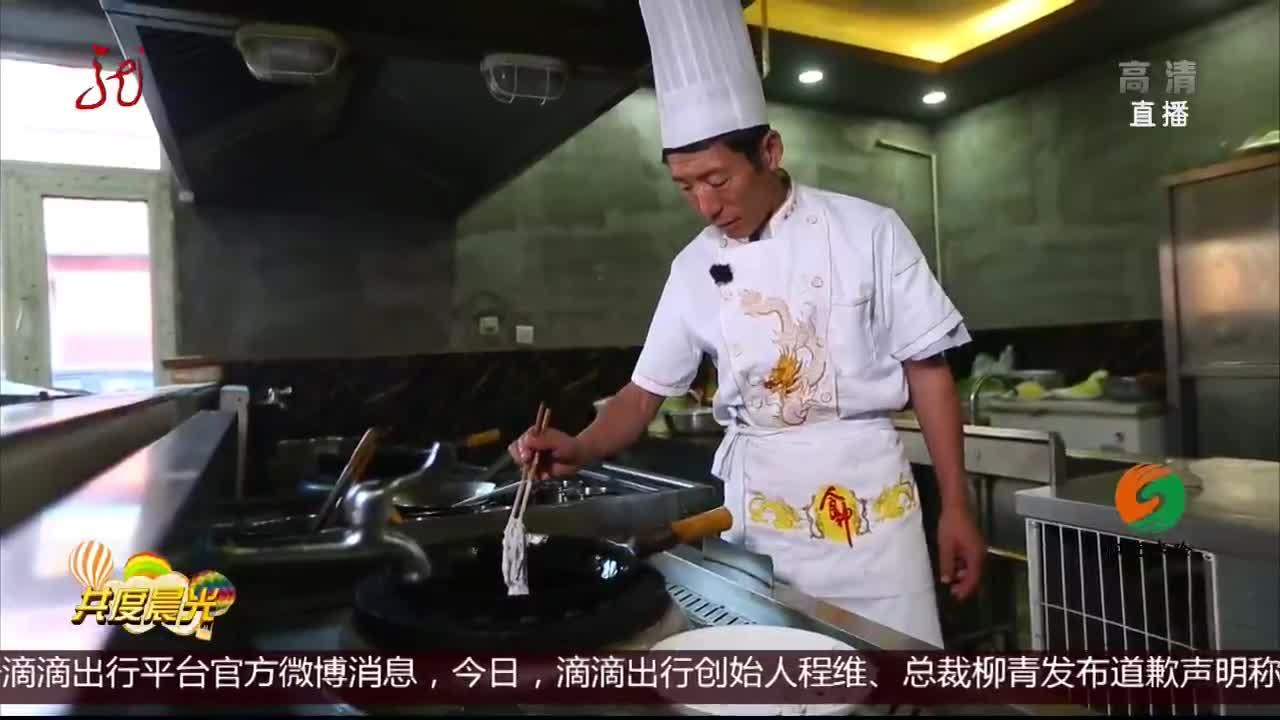 [视频]白金龙:匠心独具 龙菜传承