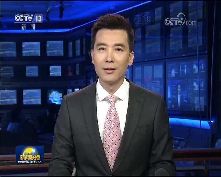 [视频]内蒙古:产融结合 农企互利共赢