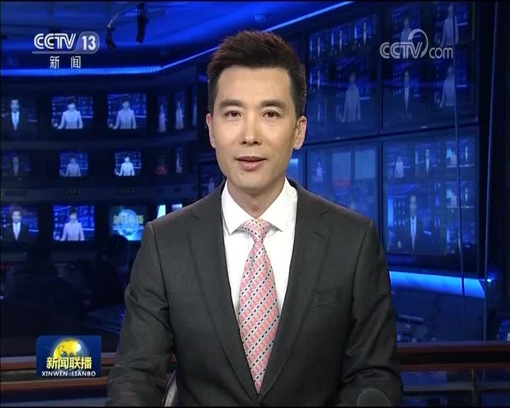[视频]【在习近平新时代中国特色社会主义思想指引下——新时代新作为新篇章】湖北枝城:化工重镇谋变生态新城