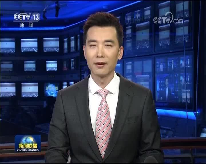[视频]【央视快评】毫不动摇支持民营企业繁荣发展