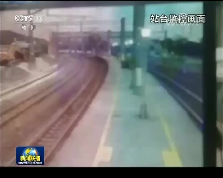 [视频]台铁列车出轨事故 致18死190伤