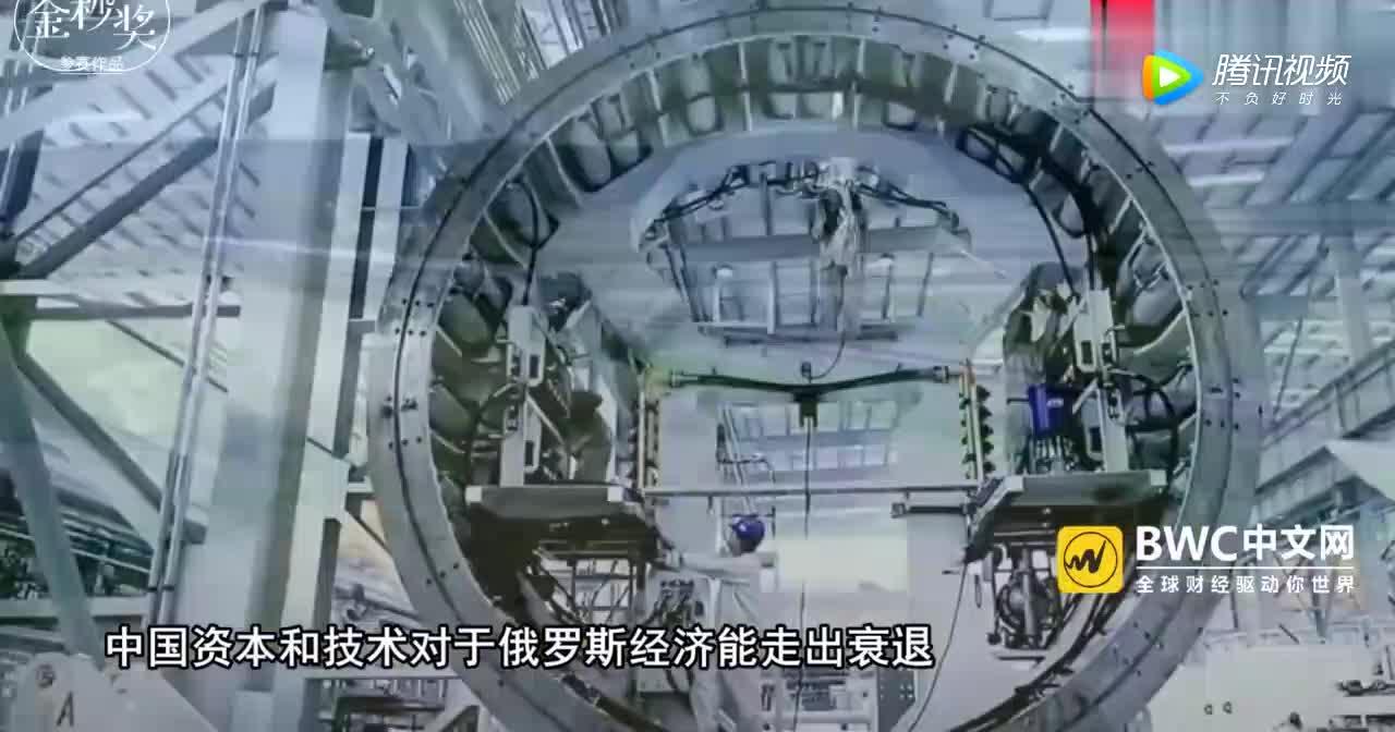 [视频]中国人要去俄罗斯修地铁了 中国建设效率全球闻名无人能及