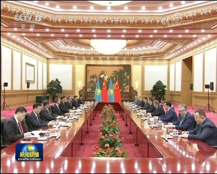 [视频]习近平会见哈萨克斯坦总理