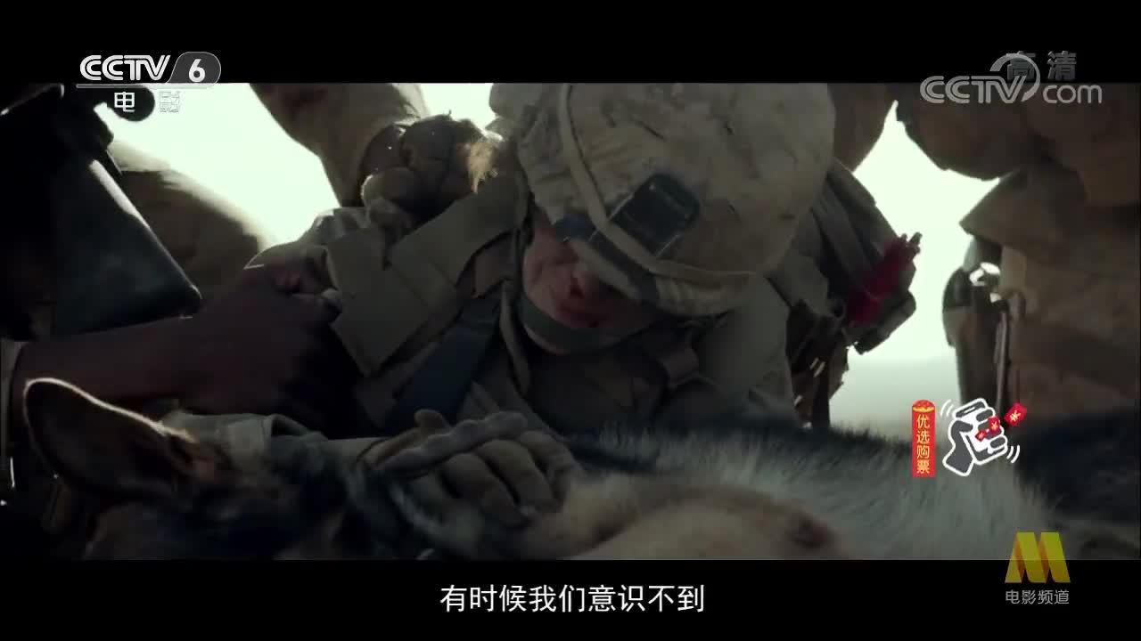 [视频]《战犬瑞克斯》在京首映 定档5月11日上映
