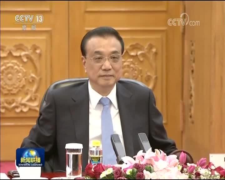 [视频]李克强同哈萨克斯坦总理举行中哈总理第四次定期会晤