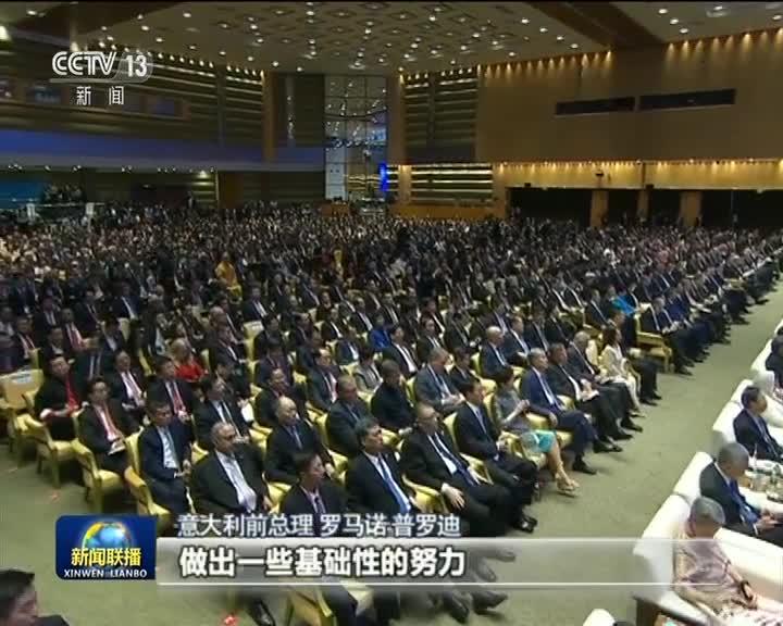 [视频]坚持改革开放 共创人类美好未来——习主席博鳌论坛年会开幕式主旨演讲反响热烈