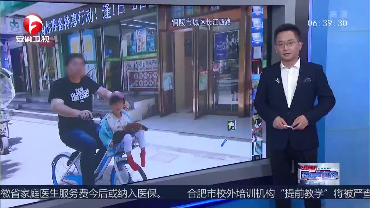 """[视频]共享单车考验""""共享文明"""""""