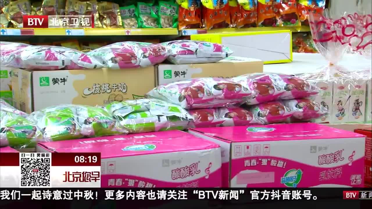 [视频]2018年中国人喝奶指数报告:喝奶没有成为习惯 每天涉入奶制品不足