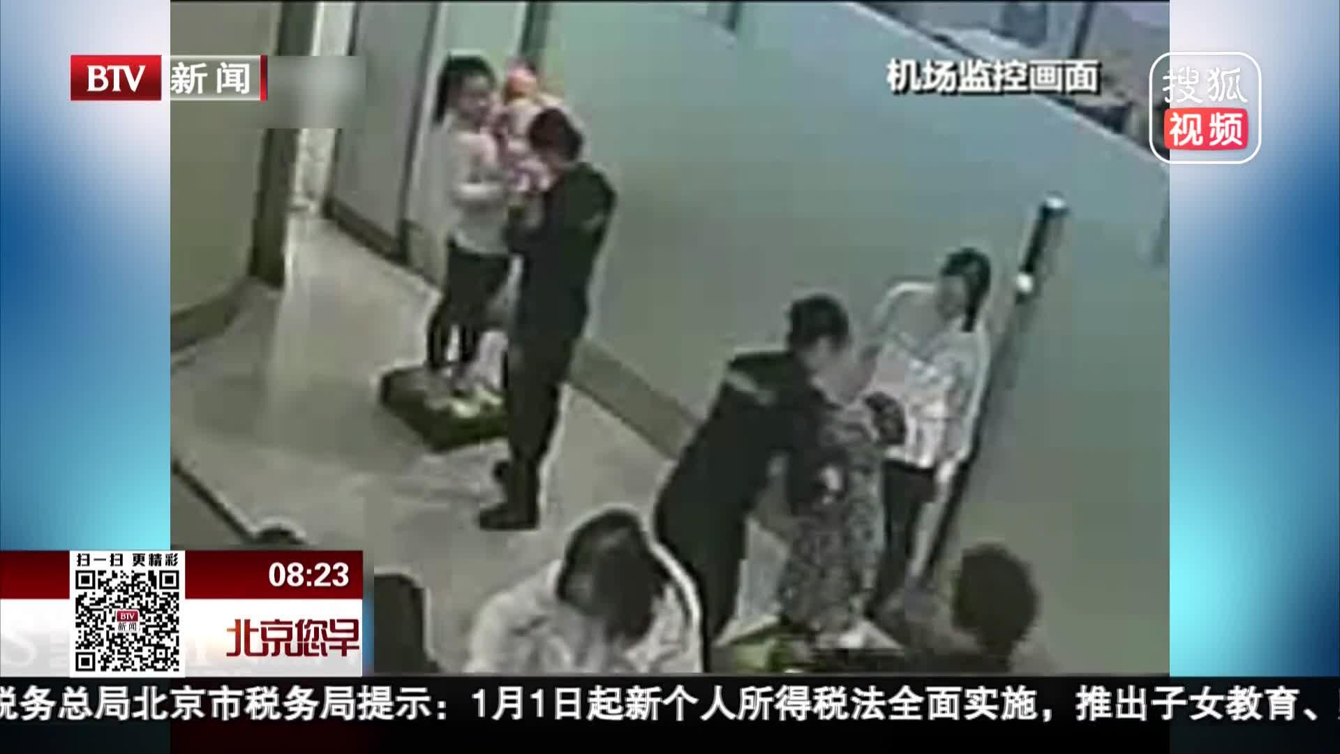 [视频]罚! 旅客口含打火机妄图过安检