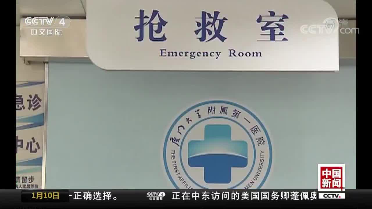 """[视频]心脏停跳72小时 医护人员创造""""起死回生""""奇迹"""