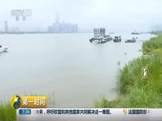 [视频]长江2018年第1号洪水已形成