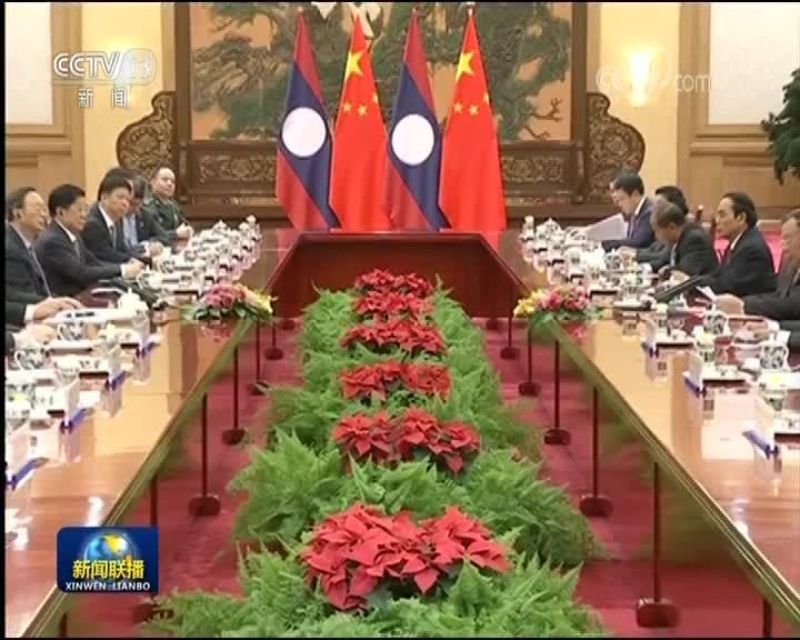 [视频]习近平同老挝人民革命党中央总书记 国家主席本扬举行会谈