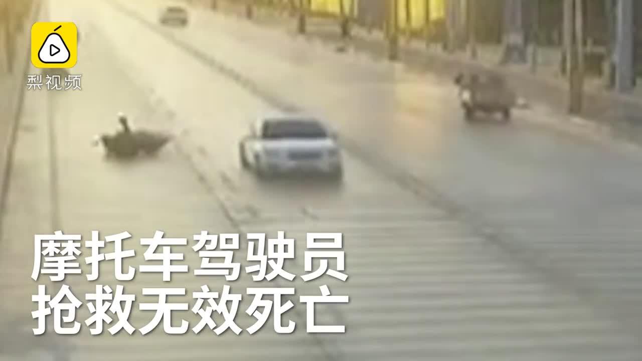 [视频]司机调头致摩托男摔倒,被判赔30万