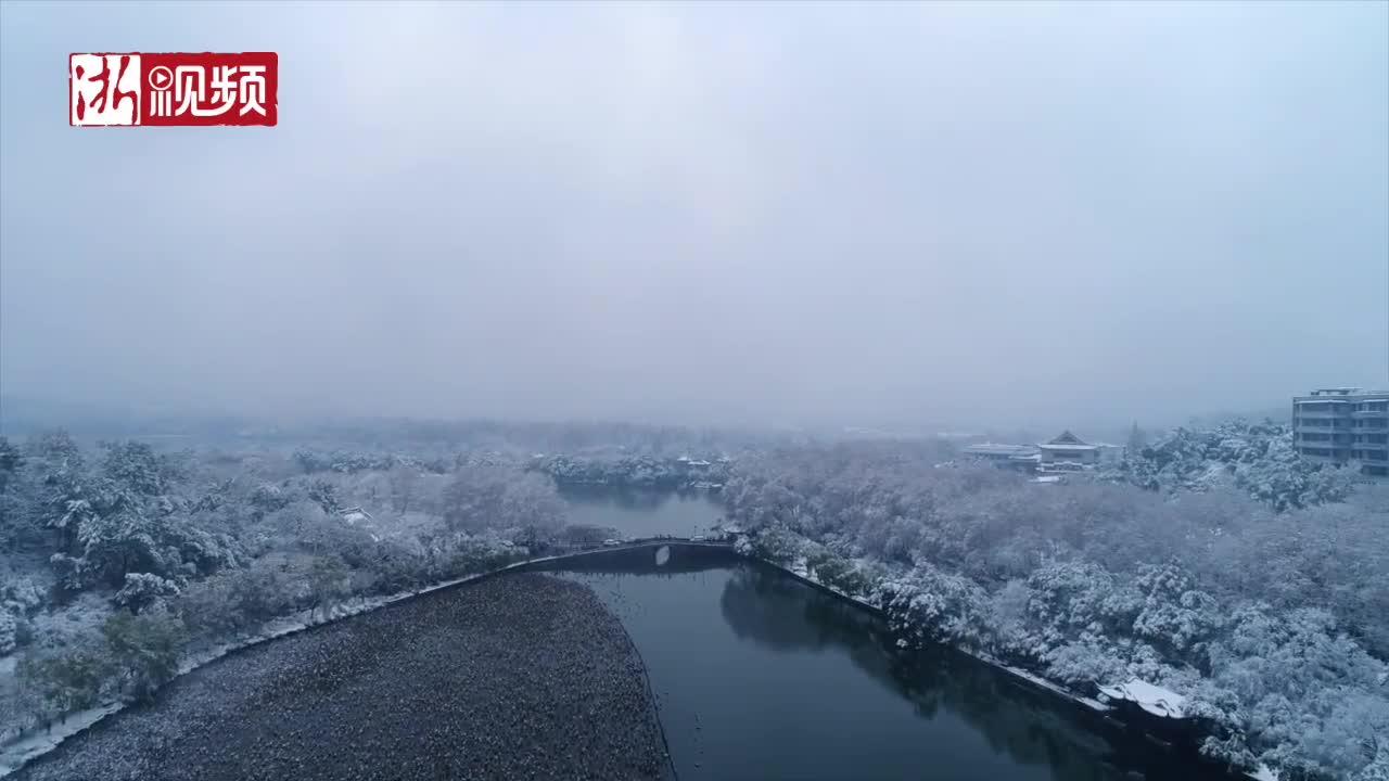 [视频]60秒西湖雪景大片来了!初雪后的大杭州美翻天