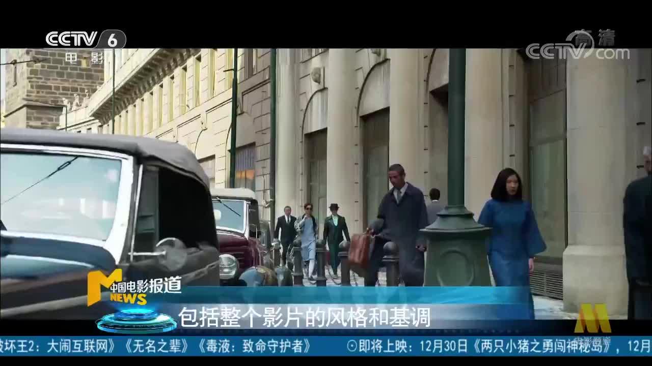 """[视频]《大侦探霍桑》曝""""打造黄金城""""特辑 唯美布拉格迸发奇幻冲击力"""