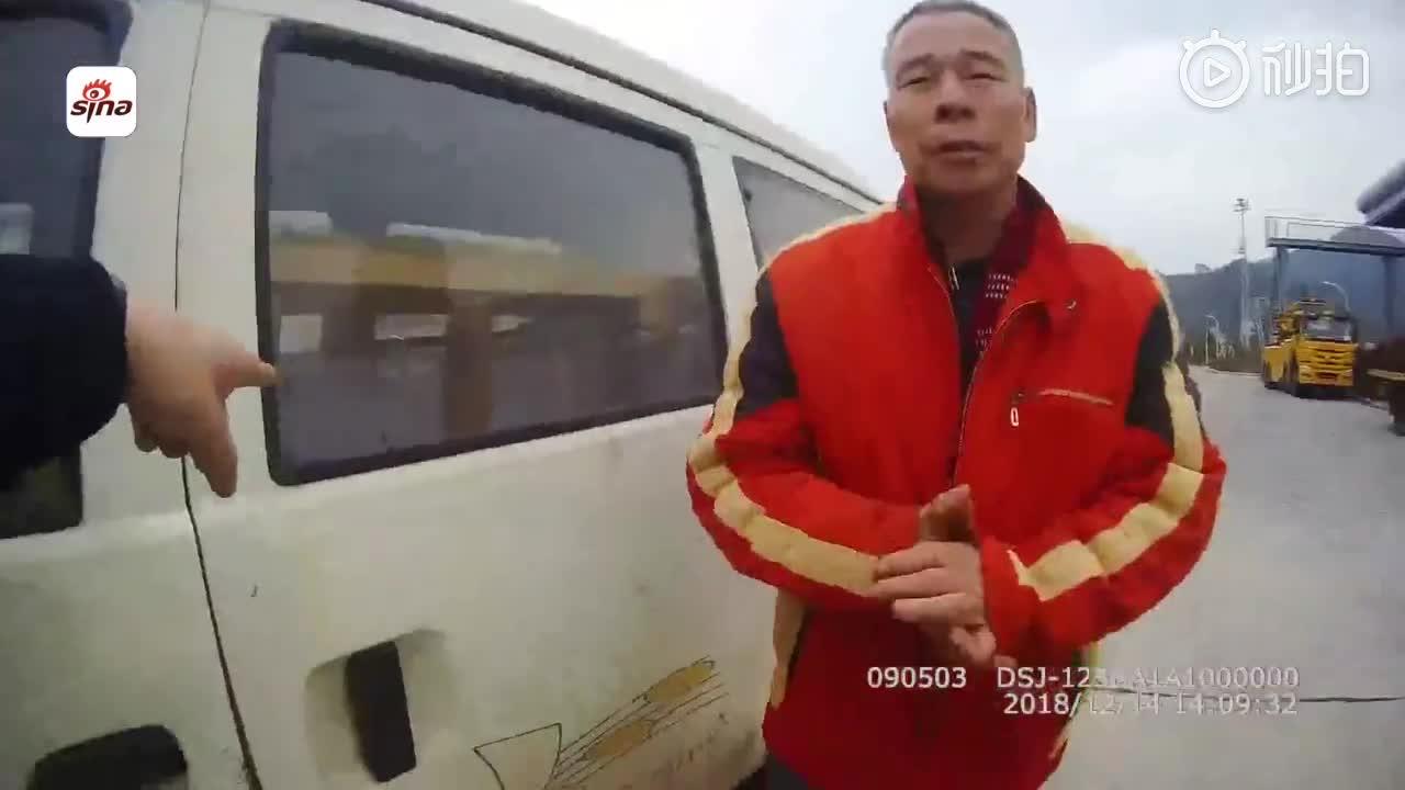 [视频]大胆驾驶员 交警眼皮底下偷走被扣车辆