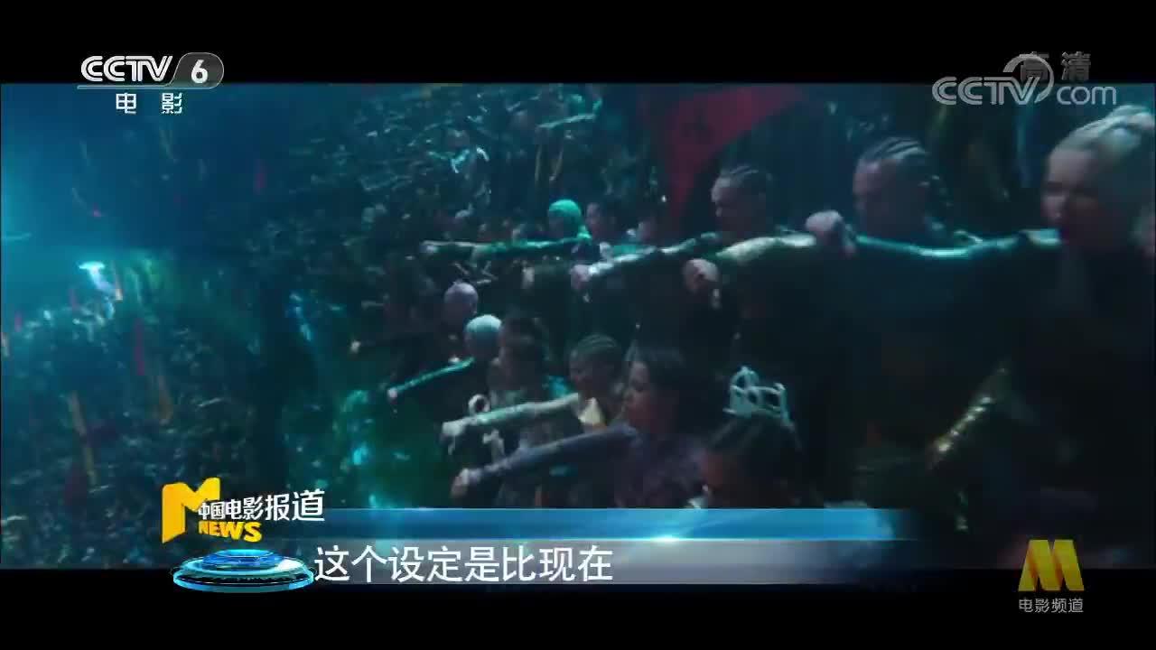 [视频]电影《海王》预告片揭开神秘面纱 主创谈吊威亚苦不堪言