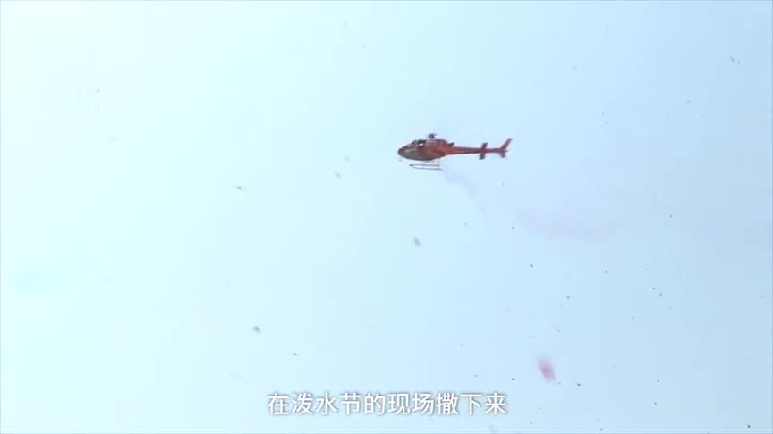 [视频]过泼水节的最霸气方式!直升机空中撒花泼3吨水 游客呼太嗨