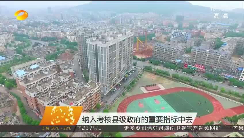 2018年08月12日湖南新闻联播