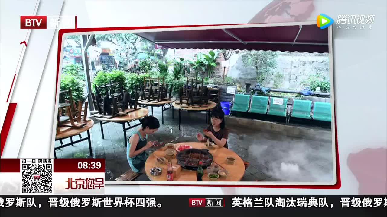 [视频]重庆现水池火锅店