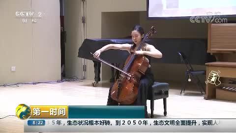 [视频]人工智能音乐会北京上演 一人一机完成整台演出