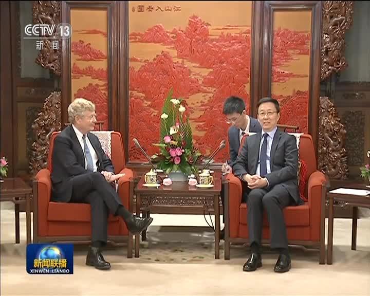 [视频]韩正会见瑞典客人