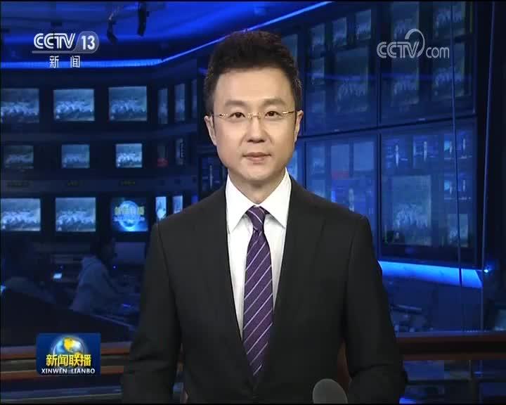 [视频]【庆祝改革开放40周年基层行·学校篇】一则食堂公告背后的教育实践
