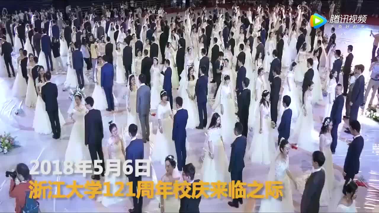 [视频]121对新人浙大办集体婚礼 华尔兹海草舞无缝切换