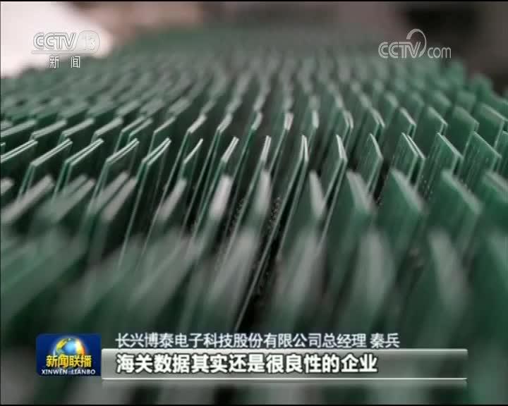 [视频]【新春走基层·履职一年间】尽职履责 促进数字化变革