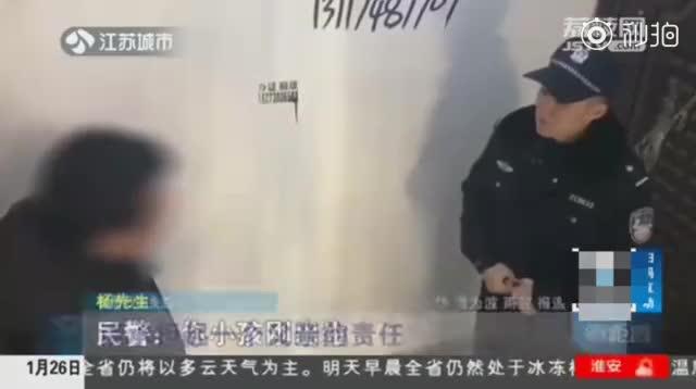 [视频]巨婴爸爸嫌弃新生儿太烦离家出走 家人报警才将其找回