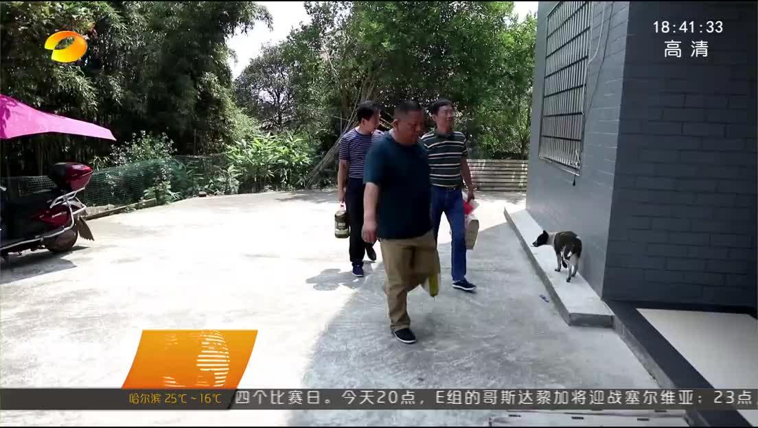 喜迎端午·常德鼎城:慰问百岁抗战老兵